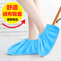 2 pairs of velvet shoes can be repeated wash men and women indoor non-slip foot thickening wear-resistant home shoes