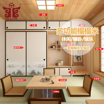 Sheng Tang to undertake tatami whole house custom design collapse rice construction Tata Rice storage platform Stepping rice wardrobe