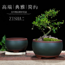 Yixing purple sand pots bonsai pots ceramic pots succulents large-diameter Orchid pots clearance