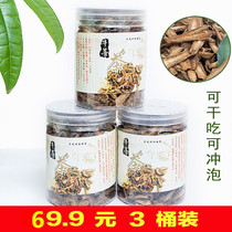 3 barrels dry eat crisp burdock burdock tea burdock tea sheet Shandong Cangshan gold burdock tea genuine