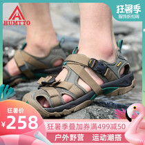 United States Titanic beach sandals male 2019 new non-slip outdoor Tide Sports wild soft bottom casual mens beach shoes