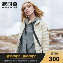 Bosideng thin down jacket female 2019 autumn and Winter new short paragraph fashion warm Korean slim casual jacket tide