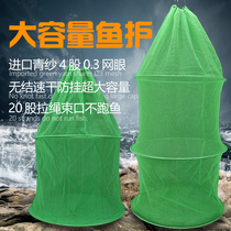 2019 New multifunctional thickened folding fish protective woven bag fish net pocket fast-drying competitive fish special clearance