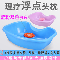 Bed wash head paralysis patients with elderly household care pregnant women hair shampoo children lying on the bedding of the Oracle
