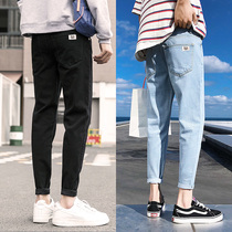 Black jeans mens wild nine pants trend loose trousers straight slim feet autumn Tide brand Korean version