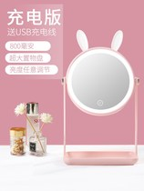 One hundred years Antelope led makeup mirror charging with light mirror girls cartoon vanity mirror net red fill light desktop desktop