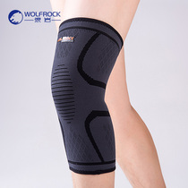 Knee Sports summer thin men and women riding badminton running basketball joint warm knee protector
