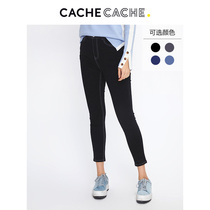 CacheCache black skinny jeans female spring 2019 new high waist feet pants female thin wild