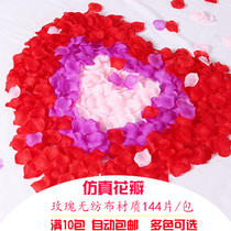 Wedding wedding petal simulation petal rose petals layout manufacturing romantic wedding room layout birthday romantic confession