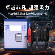 12v24v220v car large flow of diesel gasoline explosion-proof pump reel electric tanker automatic pump