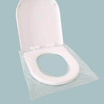 Portable disposable toilet seat toilet seat toilet set waterproof toilet cushion hotel dirty toilet seat cushion paper travel supplies