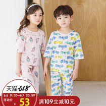 Childrens air conditioning summer cute boys and girls pajamas thin section baby home service suits spring and autumn short-sleeved cotton tide