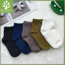 kk tree baby socks spring and autumn solid color boys and girls cotton socks breathable children socks 3-5-7-9-year-old childrens socks