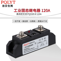 Taiwan Kantai AC single-phase industrial-grade solid state relay module PQSSR-M120A SAM40120D.