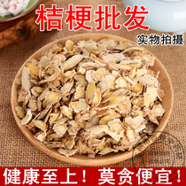 Chinese herbal medicine wild Bellflower tea a Bellflower piece of pure natural sulfur-free bulk farm fresh dry 500 g