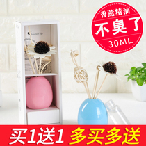 Bedroom room Aromatherapy Bottle home toilet deodorant dried flower without fire fragrance aromatherapy Essential oil indoor rattan perfume