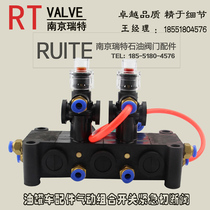 Oil tank truck accessories emergency shut-off valve push button valve emergency shut-off valve oil tank truck pneumatic combination switch