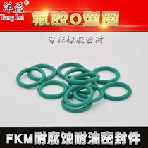 Yang Lei FKM fluorine rubber O-ring rubber gasket wear resistant high temperature 41-65 * diameter 1 5mm