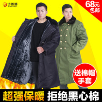 Military coat cotton coat male Winter thick long section of the security coat special forces winter clothing cotton padded jacket