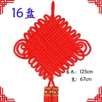 Chinese knot hanging New Year wedding decoration festive supplies Chinese knot pendant Spring Festival pendant.