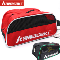 Authentic Kawasaki sneakers bag travel storage bag finishing bag portable travel line grid badminton soccer shoes bag