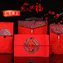Mai darling wedding supplies wedding red creative million profit is the size of the wedding personality cloth red bag