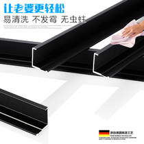 Edge strip gypsum board closing wall board decorative strip package edge strip seal aluminum alloy belongs to the wall plate yang corner line