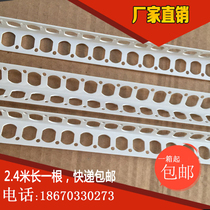 Yin and Yang angle line PVC putty large white angle Line 2 4 m plastic oil workers music Environmental Protection angle line package