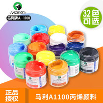 Acrylic paint 100ml32 color students children hand-painted paint DIY creative hand assembled tank aircraft dinosaurs