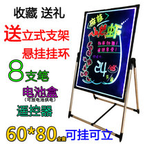Bright screen billboard LED electronic hand-written light-emitting fluorescent board hanging small blackboard hanging wall plug-in light 60 x 80