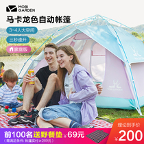 Pastoral Gaodi tent outdoor camping anti-rain plus thick single double automatic speed open tent 3-4 people camping equipment