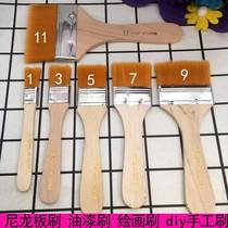 Nylon oil painting board brush paint tool brush watercolor brush computer cleaning dust brush children diy hand brush.