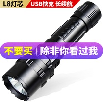 Strong light flashlight can charge ultra-bright long shot 5000 users outside waterproof 26650 defensive fixed focus portable rice