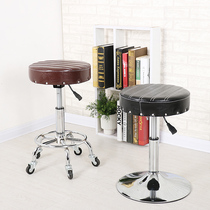 Beauty stool barber shop chair hair salon Rotary lift round stool nail art stool pulley big work stool make-up hair salon