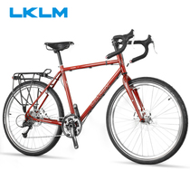 LKLM Cheerful 318 Series Bend 26 700C travel bike chrome molybdenum steel frame cycling global world
