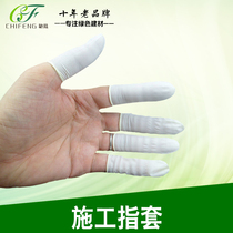 Chi Feng finger set the United States seam construction glass glue construction finger smear tool smooth tool 5 loaded