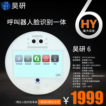 Construction elevator elevator floor pager face facial recognition fingerprint recognition system Hao Yan HY5 6