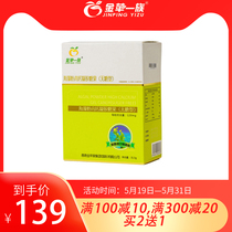 Jinbian a group of seaweed calcium seaweed powder high calcium gel candy