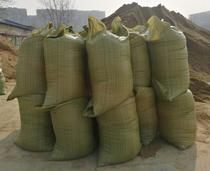 Bags of yellow sand bag sand 25kg (local self-pick only direct pat not shipped)