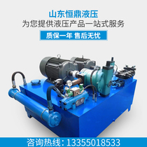 Hydraulic station hydraulic system micro radiator high pressure pump station valve assembly oil tank pump head cooler oil cylinder