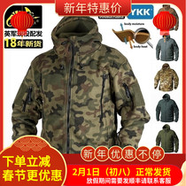 helikon Helikon autumn and winter fleece jacket men Patriot hooded heavy warm thick fleece clothing