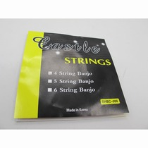 Korean-4-string Banjo String 4 cordes Beate Dove Strings (ensemble de quatre) BJS-4