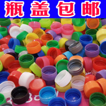 30 Mouth mineral water bottle cap Handmade bottle cap color plastic cover kindergarten plastic cover color mixing color