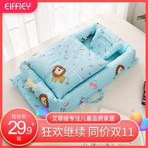 Baby crib portable bed bed baby crib mobile folding anti-pressure newborn bb Bionic mattress