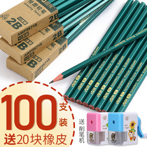 Morning pupils Pencil 2 than hb children kindergarten 2B wholesale sketch exam painted card special pen 2h pencil with Eraser Head set stationery school supplies genuine non-toxic