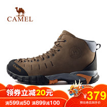2018 Winter new camel outdoor mens hiking shoes high-top breathable non-slip cushioning wear mens hiking shoes