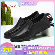 Camel mens shoes 2019 daily casual shoes mens soft soled mens shoes lightweight and comfortable leather daddy shoes men