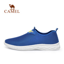 CAMEL Camel outdoor casual shoes couple outdoor hiking breathable non-slip cushioning mesh casual shoes men and women
