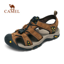 (2018 New) camel outdoor casual sandals male spring and summer cycle breathable comfortable flexible beach shoes