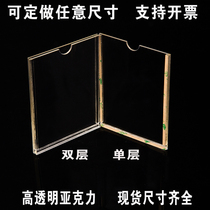 Yaklika Groove Custom-made A4 slot box A5 display brand transparent photo publicity bar display Board card wall Sticker